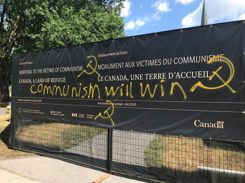 Victims of Communism